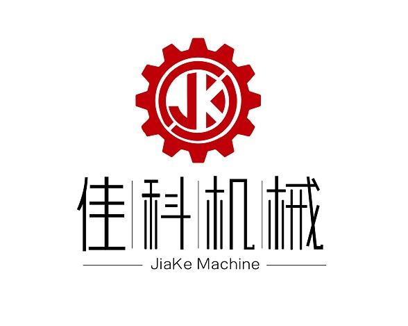 江阴市佳科机械制造有限公司
