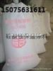 20袋/方硅酸镁保温涂料,复合硅酸镁保温涂料,复合硅酸镁保温砂浆