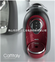 cj263a-高档酒店胶囊咖啡机