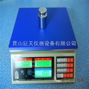 英展ALH-15电子天平,上海英展电子天平代理商