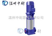 GDL型管道式立式多級泵