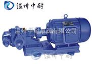 KCB/2CY系列齿轮输油泵