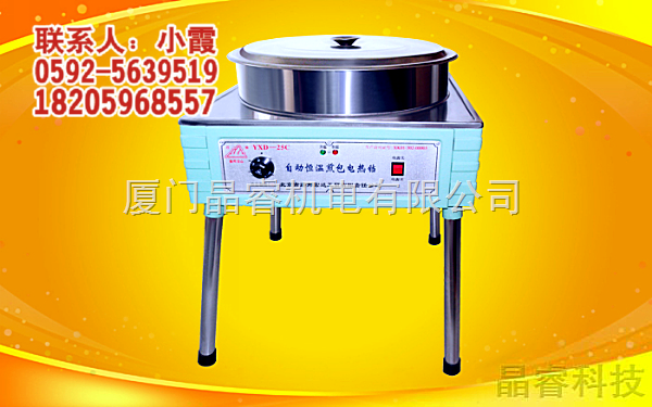 进入展台 产品简介                 晶睿牌yxd系列自动恒温电饼铛