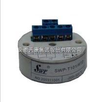 SWP-T101 PT1000 智能万用温度变送器