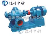 S、SH型单级双吸中开式离心泵
