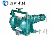 DBY-P型-DBY-P型不锈钢电动隔膜泵