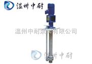 FYS型-FYS型耐腐蚀化工泵┃塑料液下泵