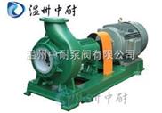IHF型-IHF型衬氟离心泵┃氟塑料离心泵