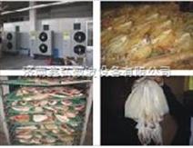 海产品←电热泵烘干机