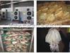海产品电热泵烘干机