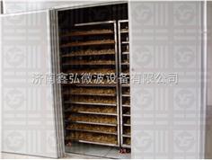 xh香菇电热泵烘干机