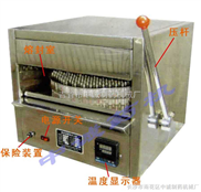 DSF-380-塑料瓶封口機設備價格 - 長沙