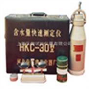 上海乐傲HKC-30土壤含水率快速测定仪特点