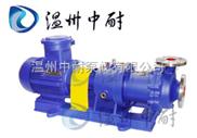 CQB-G型-CQB-G型不锈钢高温磁力泵