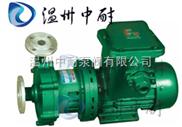 CQG型高温磁力驱动泵