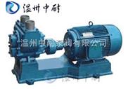 YHCB型-YHCB型圆弧式齿轮油泵