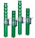 QJ型潜水电泵