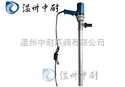 SB型铝合金油桶泵