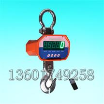 电子吊秤(1t~10t)