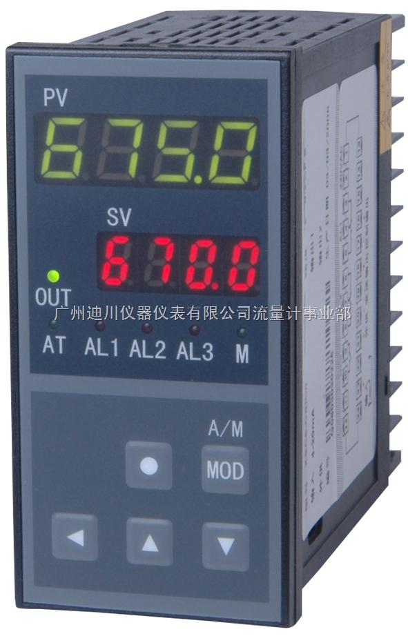 温度调节仪 智能控制仪 高精度控制仪 广州迪川仪器仪表有限公司 tel