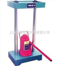 上海樂傲手動液壓脫模器廠家