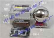 重庆 半自动台式制丸机