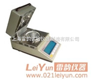 水分测定仪、LHS16-A/DS100电磁力卤素水份测定仪价格