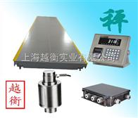 scs上海30吨汽车衡价格,30吨汽车地磅厂家,30吨汽车电子磅批发