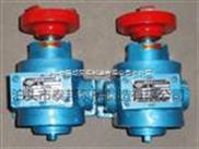 ZYB-4.2/3.5B,ZYB7.5/3.5B,船用齿轮泵,高温齿轮泵