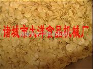 薯片薯条成套设备/地瓜加工设备/地瓜片油炸设备
