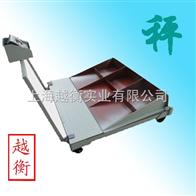scs上海可移動電子磅秤廠家,帶扶手可推式電子磅,移動式帶斜坡地磅