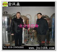 出口啤酒設備專業研制生產廠家