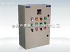 电伴热控制柜