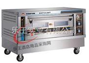 一层燃气烤箱 蛋糕烤箱商用 面包房设备 LW-KXY12-2KT