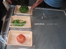 蔬菜贴体真空包装机