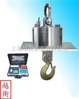 OCS无线耐高温吊秤,上海耐高温吊磅,无线耐高温吊钩秤厂家