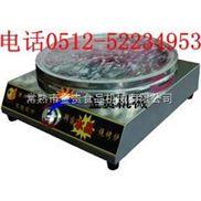 圓形韓式水晶燒烤爐|無煙燒烤爐|環保燒烤爐送技術