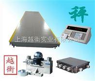 scs全自动无人值守汽车衡,全自动称重系统,上海全自动无人值守称重汽车地磅