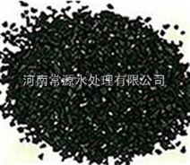 呼伦贝尔椰壳活性炭