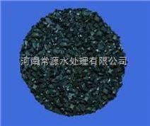 隴南椰殼活性炭