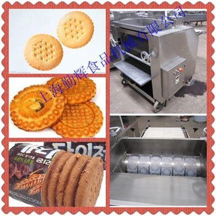 酥性饼干成型机