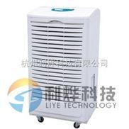 冷冻除湿机的设计及分类,杭州除湿机厂家