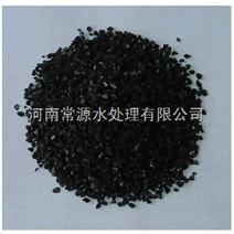 宁夏椰壳活性碳功能