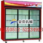 三门陈列柜单温陈列柜/冷柜/冰柜/冰箱/展示柜价格