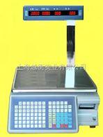 TM-ATM-A系列条码打印秤,追溯码秤