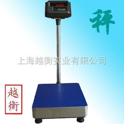 100kg平台秤价格,100公斤台秤厂家,100千克电子磅批发
