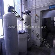 蒸汽鍋爐軟化水設備,石家莊軟化水設備價格