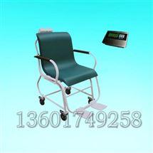 轮椅秤(医用电子秤)