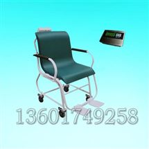 LY001轮椅秤(医用电子秤)