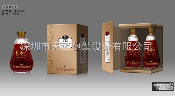 红酒包装设计,茶叶盒包装设计,白酒盒包装设计,皮盒设计生产,酒瓶设计